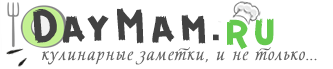 daymam.ru