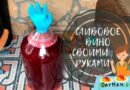 Вино из сливы в домашних условиях:  ТОП-7 простых пошаговых рецептов