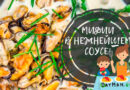 Мидии в сливочно чесночном соусе — 6 рецептов приготовления